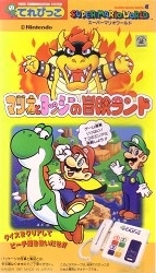 Anime: Super Mario World: Mario to Yoshi no Bouken Land