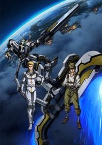 Anime: Mobile Suit Gundam Thunderbolt 2
