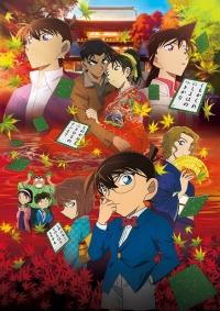 Anime: Detektiv Conan: Der purpurrote Liebesbrief