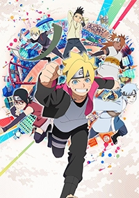 Anime: Boruto: Naruto Next Generations