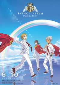 Anime: King of Prism: Pride the Hero