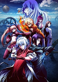 Anime: Chronos Ruler