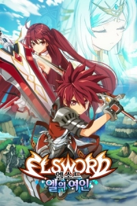 Anime: Elsword: El Lady