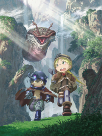 Anime: Made in Abyss