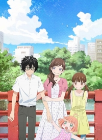 Anime: March Comes in Like a Lion: Omnibus Special Episode