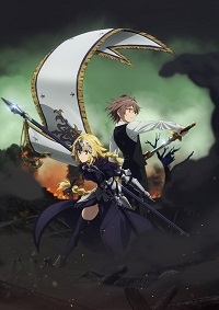Anime: Fate/Apocrypha