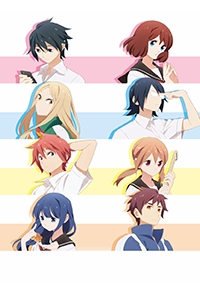 Anime: Tsuredure Children