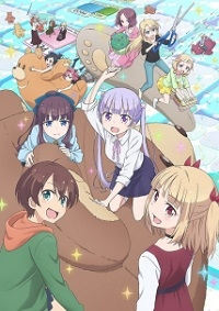 Anime: New Game!!