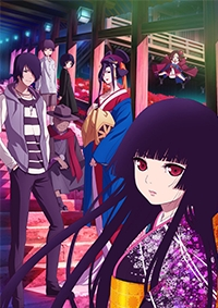Anime: Hell Girl: Fourth Twilight