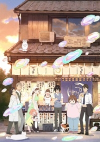 Anime: March Comes in Like a Lion (S2)