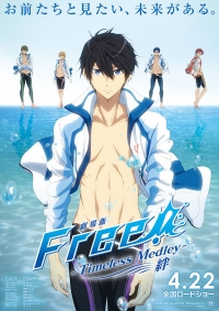 Anime: Free! The Movie: Timeless Medley