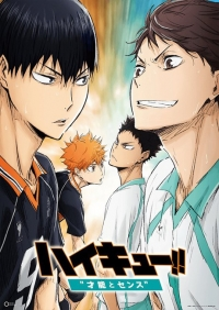 Anime: Haikyu!! Movie 3 & 4