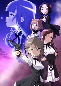 Anime: Princess Principal