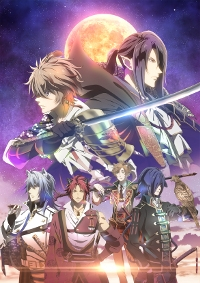 Anime: Sengoku Night Blood