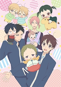 Anime: School Babysitters