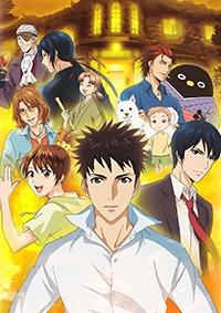 Anime: Elegant Yokai Apartment Life