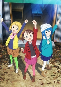 Anime: Mitsuboshi Colors