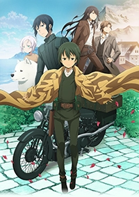 Anime: Kino's Journey: The Beautiful World - The Animated Series
