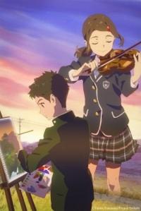 Anime: Hakubo