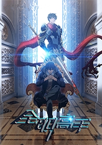 Anime: The King's Avatar