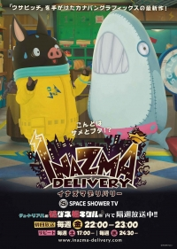 Anime: Inazma Delivery