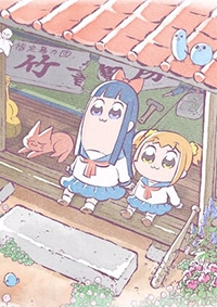 Anime: Pop Team Epic