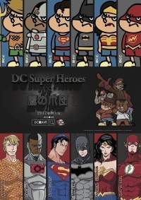 Anime: DC Super Heroes vs Taka no Tsume Dan