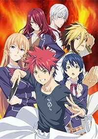 Anime: Food Wars! The Third Plate