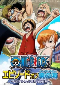 Anime: One Piece: Episode of East Blue
