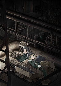 Anime: Girls' Last Tour