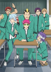 Anime: The Disastrous Life of Saiki K. Staffel 2