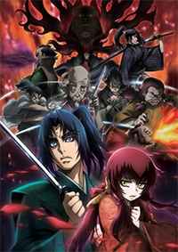 Anime: Basilisk: The Ouka Ninja Scrolls