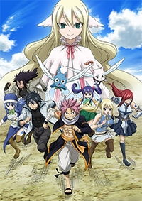 Anime: Fairy Tail Final Season