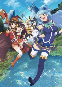 Anime: KonoSuba: God's Blessing on This Wonderful World! The Movie - Legend of Crimson