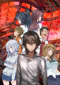 Anime: King's Game