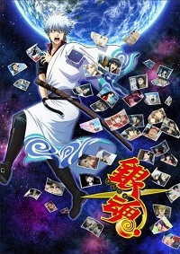 Anime: Gintama (Episoden 329-341)