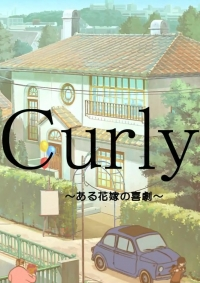 Anime: Curly