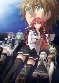 Anime: The Testament of Sister New Devil: Departures