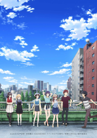 Anime: Saekano the Movie: Finale