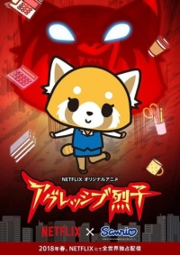 Anime: Aggretsuko