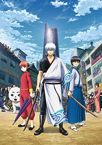 Anime: Gintama (Episoden 342-353)