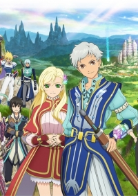 Anime: Tales of the Rays Opening Eizou
