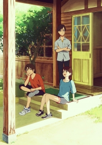 Anime: The Light at Night in Summer