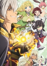 Anime: How Not to Summon a Demon Lord