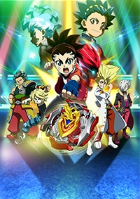 Anime: Beyblade Burst Turbo