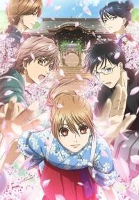 Anime: Chihayafuru 3