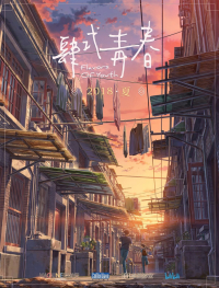 Anime: Flavors of Youth: Liebe in Shanghai