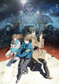 Anime: Psycho-Pass: Sinners of the System