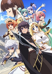 Anime: The Master of Ragnarok & Blesser of Einherjar