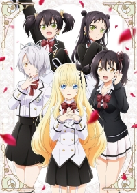 Anime: Boarding School Juliet